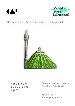 Muneera Postcard