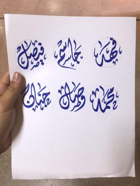 Calligraphed Names