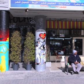 Yousef Albagshi 1